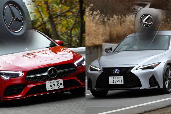 変わる「高級車」の定義! 「価格が高い=高級」の時代はすでに終わっている