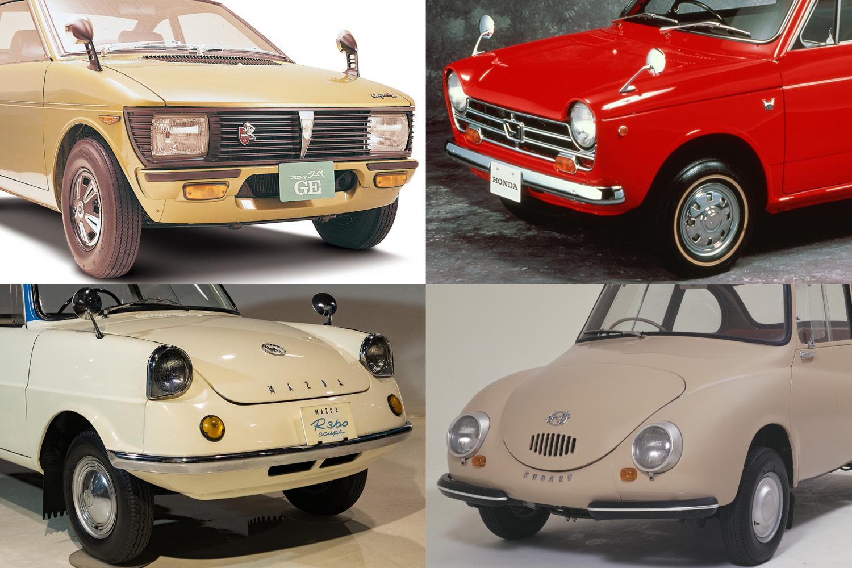 これぞ日本の「カワイイ文化」! 360cc時代の「キュートすぎる」軽自動車4台にいま乗れる?