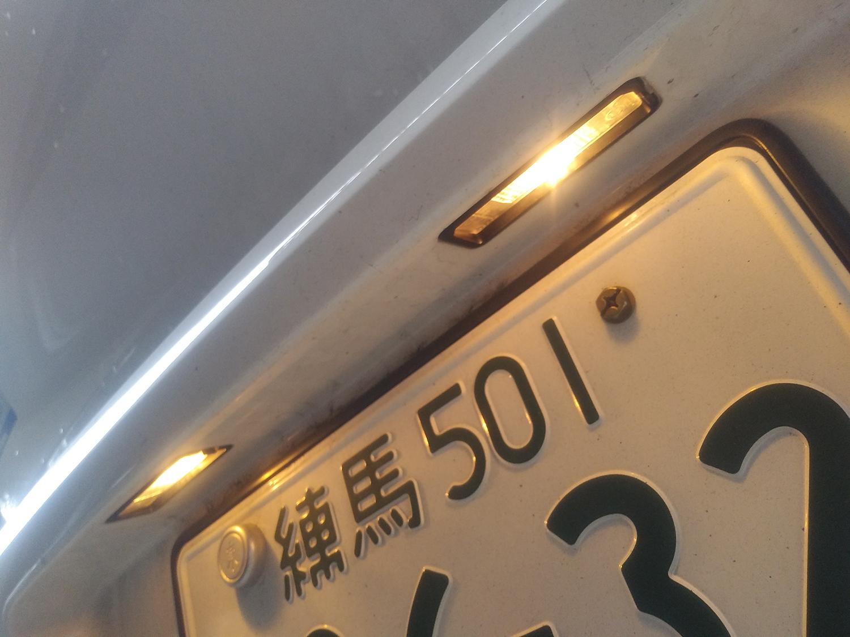 ナンバープレート灯のイメージ画像