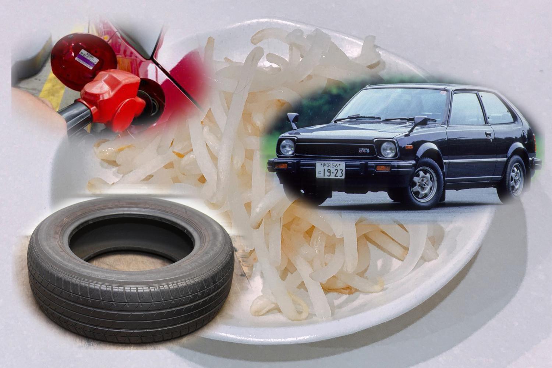 1000円だけ給油! 4輪別銘柄のタイヤ! 車両はお下がりのポンコツ! 食費を削ってでもクルマに命をかけた昭和のカーマニアあるある6つ