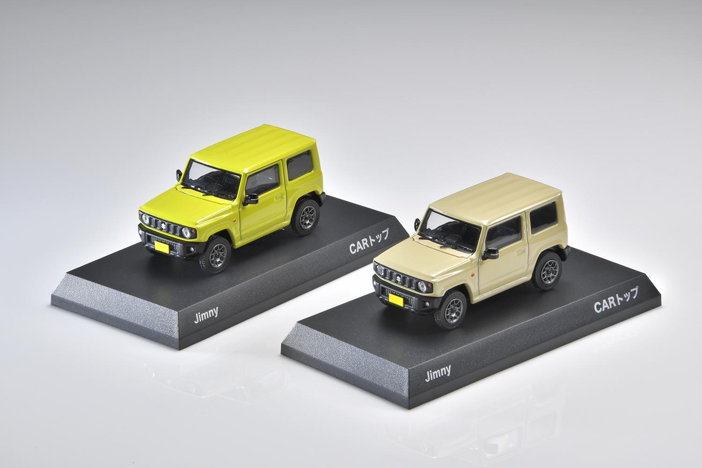 京商 「1/64サイズ ジムニー」 付き! TSUTAYA限定「MINI CARトップ」が数量限定で発売
